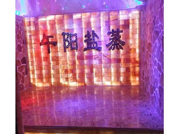 深圳盐蒸房安装案例,您身边的盐蒸房厂家