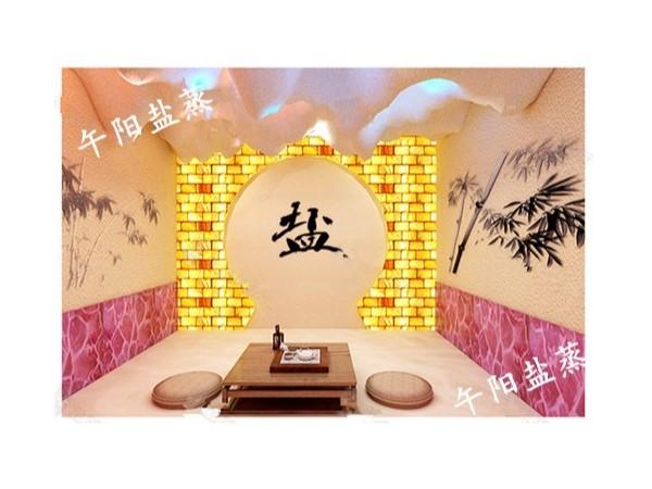 chanhouyanzheng