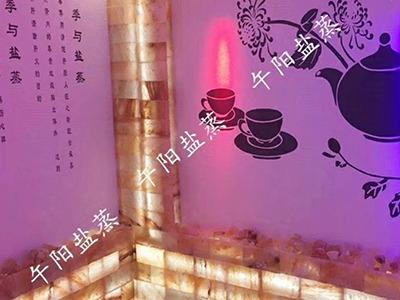 午阳盐蒸广州体验店 午阳盐蒸广州体验店