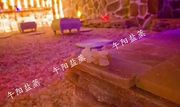 邵阳午阳盐蒸养生会所